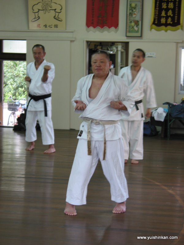 Yuishinkan History 1  Yuishinkan Hist...